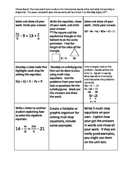 Choice Board for Multi Step Equations 8th grade common core