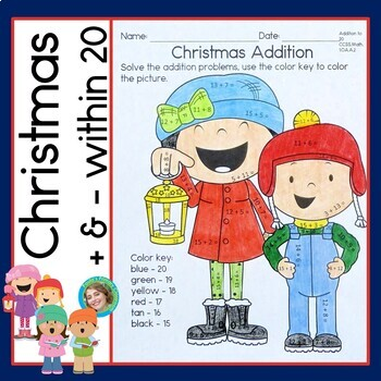 Christmas Addition and Subtraction within 20