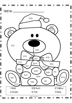"""Christmas Bear """"Addition Color by Numbers"""""""