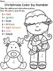 FREE Christmas Color by Number ~ Addition & Subtraction Within 10