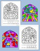 Christmas Color by Number, Addition and Subtraction