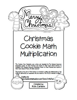 """""""Christmas Cookie Math"""" Mixed Multiplication - Common Core"""