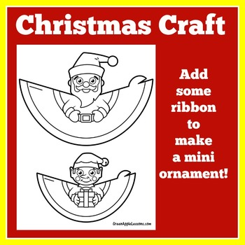 Christmas Craft | Christmas Activity | Christmas Kindergarten