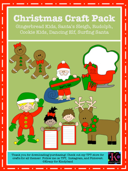 Christmas Craft Pack: Gingerbread, Sleigh, Rudolph, Cookie