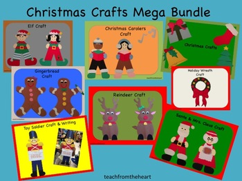 Christmas Crafts Mega Bundle!