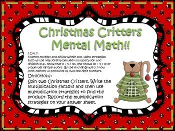 Christmas Critter!! (Multiplication Strategies)