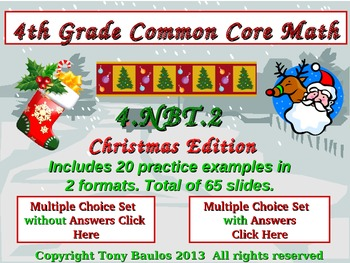 Christmas Edition 4th Grade - Compare Two Multi-Digit Numb