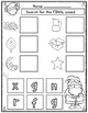 Christmas Final Sound:  Cut and paste Activities for Kinde