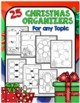 Christmas Activities: Christmas Reading: 4th Grade: Christmas ELA