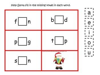 Christmas Holiday themed CVC activity #1.  Preschool and d