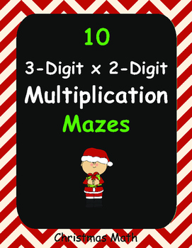 Christmas Math: 3-Digit By 2-Digit Multiplication Maze