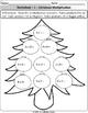 Christmas Math - Addition / Multiplication