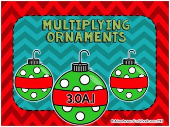 Christmas Math Center: Multiplication (Common Core)