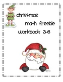Christmas Math Freebie