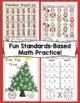 Christmas Math Games - 4th Grade