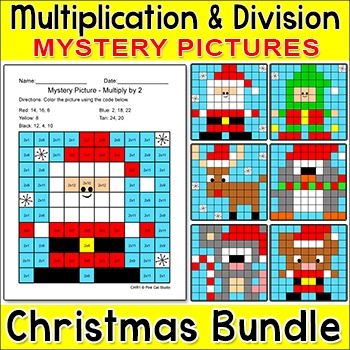 Christmas Math - Multiplication and Division Mystery Pictu