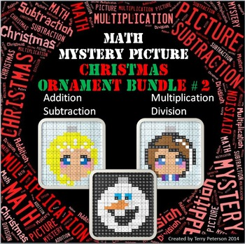Christmas Math Mystery BUNDLE #2 Addition Subtraction Mult
