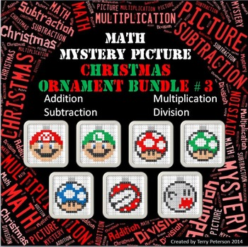 Christmas Math Mystery BUNDLE #3 Addition Subtraction Mult