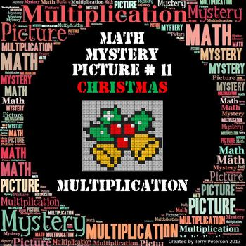 Christmas Math Mystery Picture #11  ~ Multiplication