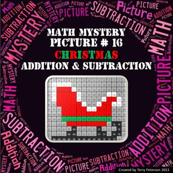Christmas Math Mystery Picture #16  ~ Addition and Subtraction