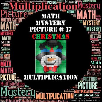 Christmas Math Mystery Picture #17  ~ Multiplication