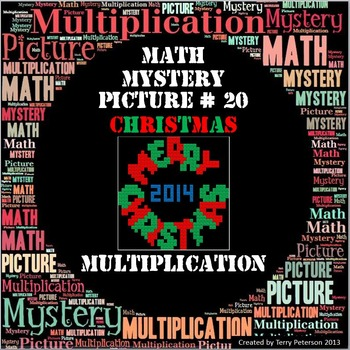 Christmas Math Mystery Picture #20  ~ Multiplication