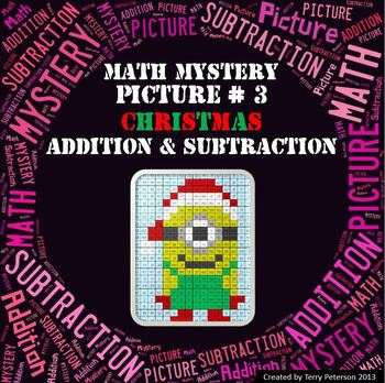 Christmas Math Mystery Picture #3  ~ Addition and Subtraction