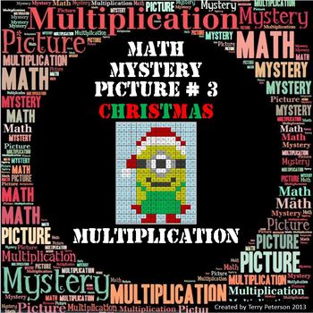 Christmas Math Mystery Picture #3  ~ Multiplication