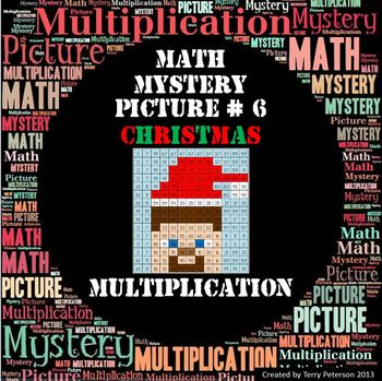 Christmas Math Mystery Picture #6  ~ Multiplication
