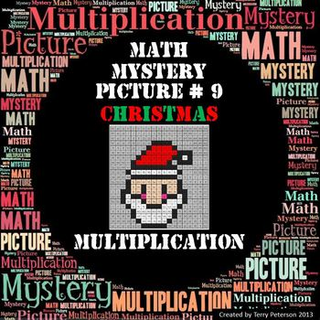 Christmas Math Mystery Picture #9  ~ Multiplication