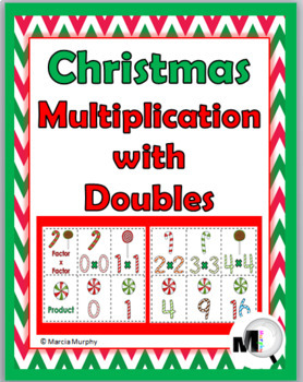Multiplication Facts with Doubles - Christmas Math Activit