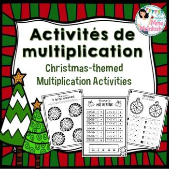 Christmas Multiplication Activities / Noël: Activités de m