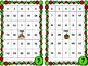 Christmas Multiplication Bingo 2-10 facts
