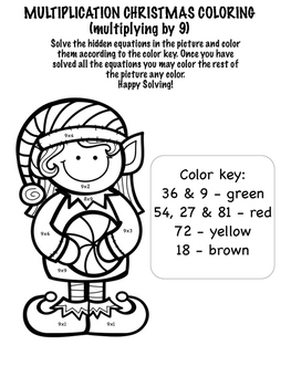 Christmas Multiplication Coloring