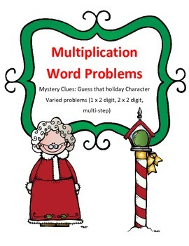 Christmas Math Multiplication Word Problems Mystery Holida