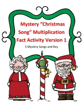 Christmas Math Mutliplication Facts Mystery Song Activity
