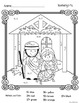 Christmas Nativity Multiply and Color Pack