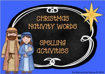 Christmas FREEBIE - Nativity Spelling Activities - FUN and