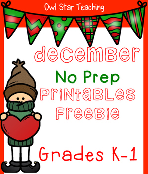 Christmas No Prep Printables Freebie