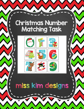 Christmas Number Matching Folder Game for Early Childhood