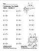 """Christmas Owl Math"" Add Within 20 - Common Core - Fun! (c"