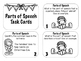 Christmas Parts of Speech Task Cards
