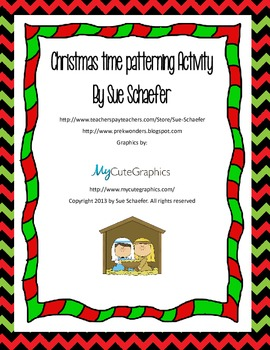 Christmas Patterning for Preschoolers