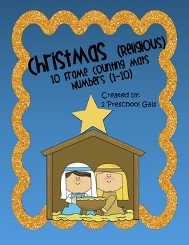 Christmas (Religious) 10 Frame Counting Mats (1-10)