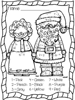Christmas Santa First Grade Math Coloring - 1.OA.C.6, K.OA