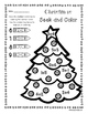 Christmas Seek and Color - Basic Facts Addition