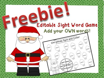 Christmas Sight Word Game FREEBIE {Editable!}