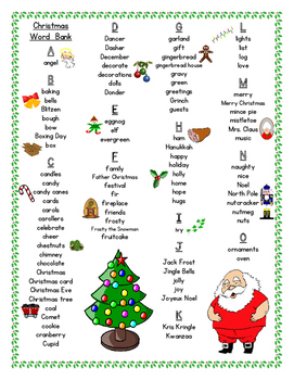 Christmas Student Printable Word Bank