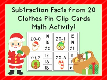 Christmas Math Subtraction from 20 Clip Cards