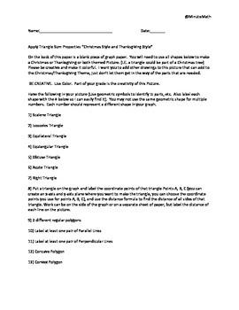 Christmas - Thanksgiving Geometry Worksheet